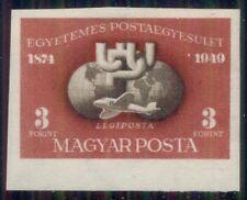 HUNGARY #C81, 3forint UPU, IMPERF, og, LH, XF Scott $80.00