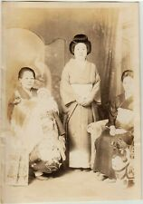 Japan Family Group 5x7 Photo Infant w 3 Women Traditional Clothing WWII Era BnW