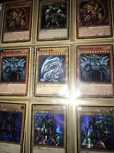 Yugioh God Card And Blue Eyes White Dragon Korean Collection Binder