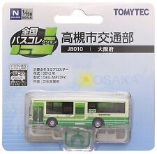 Tomytec N Scale 253297 Bus Collection Bus Collection JB010 Takatsuki Bus