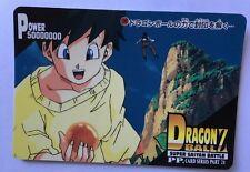 Dragon Ball Z PP Card PART 28 - 1240