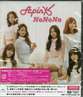 APINK-NONONO (JAPANESE VER.) (EUNJI VER.)-JAPAN CD Ltd/Ed B63