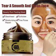 New Herbal Beauty Peel-off Mask 120ml