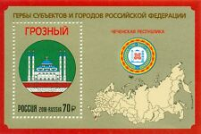 RUSSIA 2018 S/S, Coats of Arms, Chechen Republic, MNH