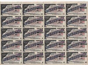 Russia 4 Rubles 50 Kopeks 1920 Coupons Full sheet RARE  (B134)