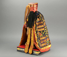 Chinese Vintage Emperor Statue / Wood / W 34.8 × D 31.9 × H 66.9 [cm] , 10.9kg