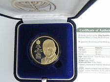 ISRAEL 1999 KING HUSSEIN OF JORDAN STATE MEDAL 17g GOLD, BOX & COA