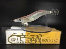 RUI SQUID JIG Y.E.S REVENGE Clear White UV RED FOIL BACK  GLOW RATTLE SIZE 3.5