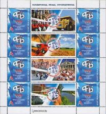 2014 Belarus 110th Anniversary of Trade Unions of Belarus MNH