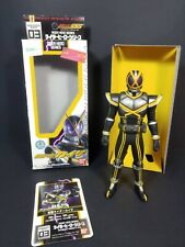 Vintage  BANDAI  Rider Hero Series 03 Kamen Rider