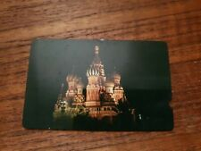 Plessey Payphone Phonecard 1000 units MOSCOW