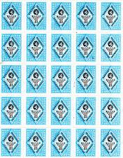 Block of 25 Old L.Blue RRR Greek Revenue Stamps 10 Drachmai MNH GR Republic Fund