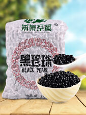 BST Brand Premium Grade Black Tapioca Pearls (2.2 lb) [Bubble Tea]