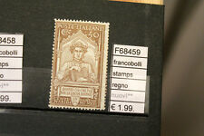 FRANCOBOLLI STAMPS ITALY REGNO NUOVI MNH** (F68459)