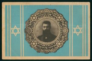 Mayfairstamps Judaica PC Herzl Antique Picture Postcard wwo89751
