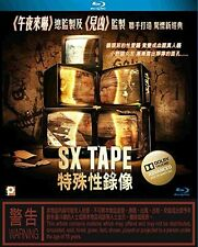 BRAND NEW 2013 American Movie Blu-Ray SX Tape - Ian Duncan, Caitlyn Folley