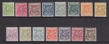 British East Africa 1896 set MH