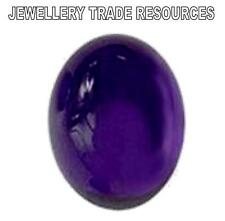 30mm x 22mm Natural Amethyst Deep Purple Oval Cabochon Gem Gemstone A Grade