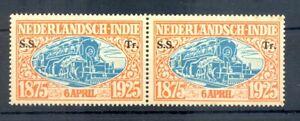 DUTCH INDIES- INDONESIA 2 x POSTER STAMP =RAILWAY 1875-1925 = (*) F/VF --@8