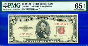 FR-1534* - 1953-B $5 US Note (( Legal Tender - STAR )) PMG Gem 65EPQ # *2918962A