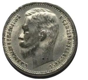 1 Rubel 1896 Silbermünze Nikolaus I