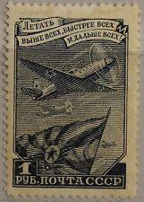 Russia Unión Soviética 1948 1297 C c82 Air Force Day avión Aircraft l 12,5 mlh