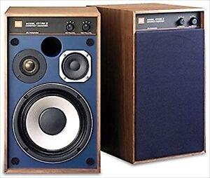 JBL 4312M2WX pair small monitor speakers walnut pair Harman Japan blue line NEW!