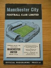 More details for 1956 charity shield football programme - manchester city v manchester united