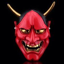 Japanese Noh Hannya Resin Mask Evil Demon Devil Horned Horror Halloween