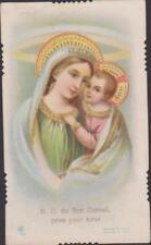 IMAGE PIEUSE SANTINI HOLY CARD N.D. du Bon Conseil Priez pour nous-VIERGE/JESUS