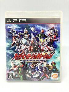 Sony PS3 PLAYSTATION - Super Hero Generation - Japan Version - Full