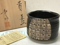 Y2155 CHAWAN Oribe-ware black signed box Japan pottery antique tea ceremony