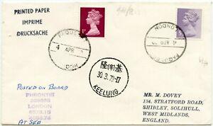 CHINA KEELUNG 1979 SHIP PHRONTIS MARITIME GB MACHINS 5p + 1p FRANKING