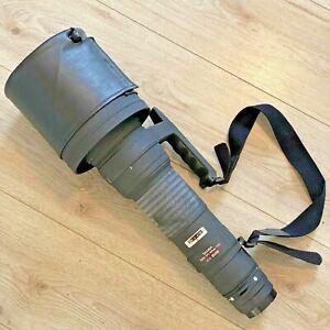 Sigma EX 800mm f5.6 HSM APO Super Telephoto Prime Lens for Canon - fungus