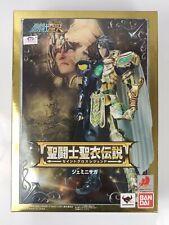 Bandai Saint Cloth Legend Gemini Saga Action Figure 4543112896476