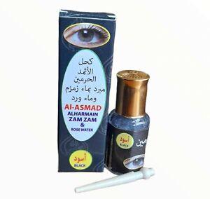 Kohl Black Eyeliner Surma Mascara - NEW with Zam Zam and Rose water