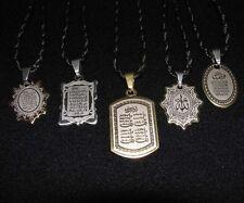 Pendant Necklaces Quran Yaseen Ayatul Kursi Allah Muslim 4 Qul  Islam Deen Charm