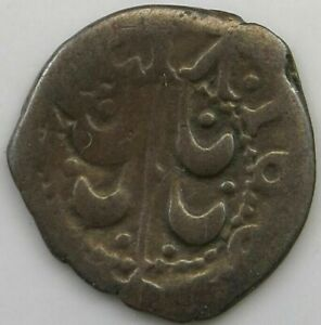 EUROPE MEDIEVAL COPPER COIN PALM TREE #hw 529
