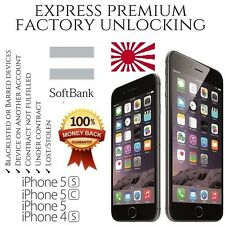 Japan Softbank iPhone 4S 5 5C 5S Factory Unlock Premium Service | All IMEI