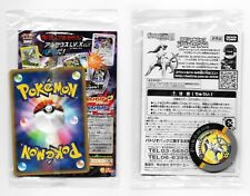 SEALED POKEMON 2009 MOVIE THEATER ARCEUS PROMO CARD #041/DPt-P
