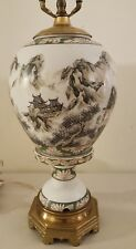 Antique Beautiful Japanese Hand Painted Signed Porcelain Vase Urn Table Lamp