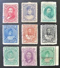 9 Different Old Hawaii Stamps