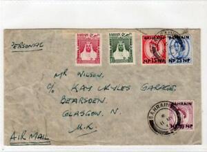 BAHRAIN: 1959 Air Mail cover to Scotland (C63581)