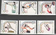 China PRC J103, Scott #1923-1928, 23rd Olympic Games, Los Angeles 07/28/1984