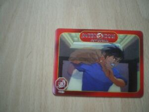 JACKIE CHAN ADVENTURES 3D CARD, 2003, NUMBER 1