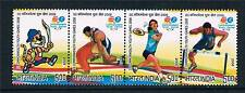 India 2008 Commonwealth Youth Games  SG 2509/12 MNH