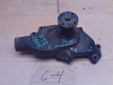 ORIGINAL GM USED WATER PUMP CORE 3782808 IMPALA CHEVELLE SS NOVA L79 CAMARO SBC