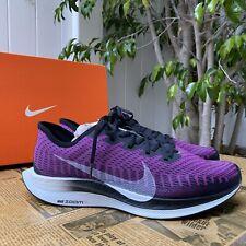 Nike Air Zoom Pegasus 35 942851-600 Bright Crimson/Gym Red Men's Running Shoes