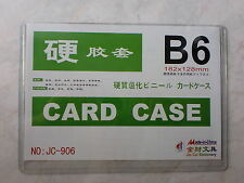 B6 Hard Plastic Card Case, Size : 182 x 128mm 硬胶套