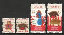 JAPAN 2018 ZODIAC YEAR OF BOAR PIG 2019 COMP. SET OF 4 STAMPS IN MINT MNH UNUSED